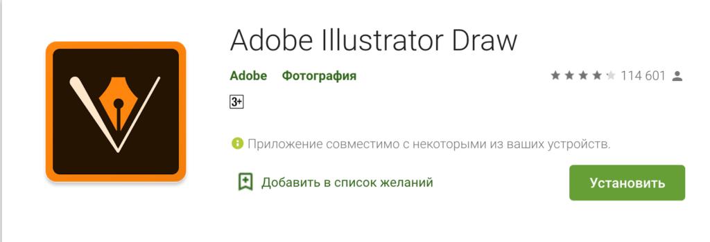 Лучшие приложения для рисования на андроид
